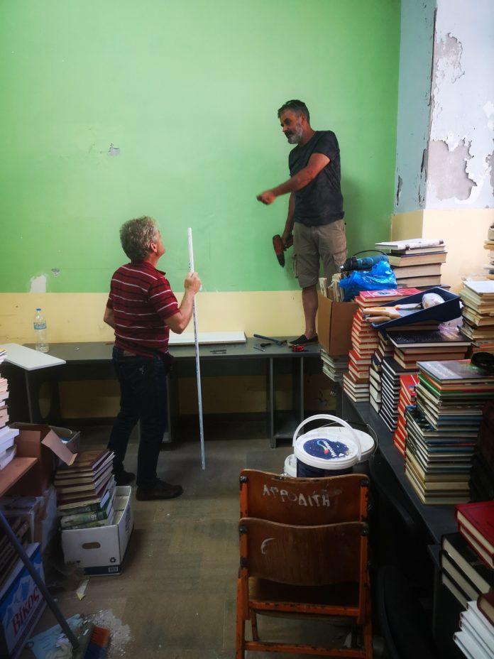 Εθελοντικά οι εργασίες συντήρησης της βιβλιοθήκης του Π.Μ.Σ.