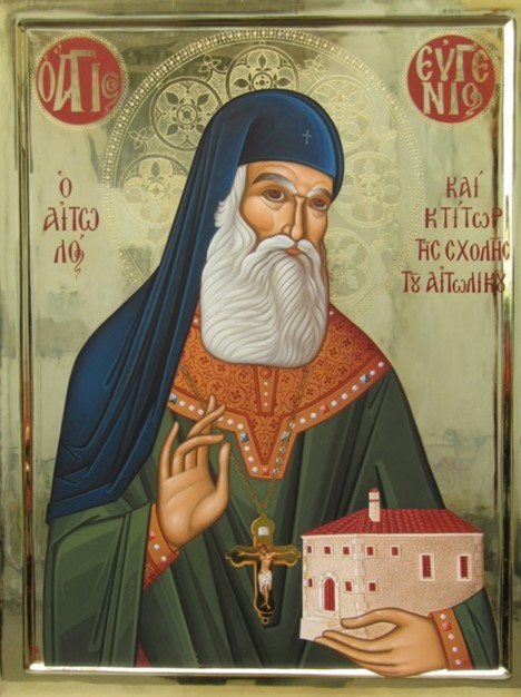 Άγιος Ευγένιος